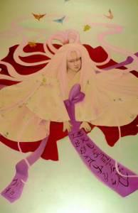 Japanse Barbie