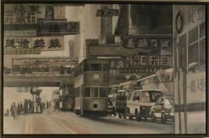Japanse straat